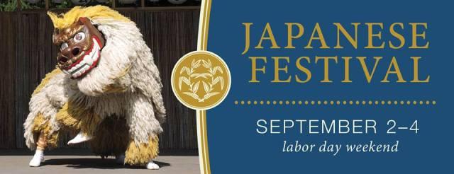 Japanese Festival Banner